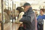 Изменения пенсий. Фото: скрин youtube