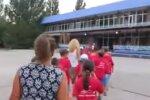 В Украине откроют детский лагерь. Фото: скриншот YouTube