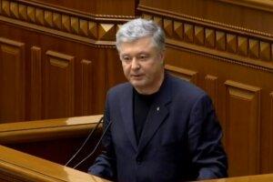 Петр Порошенко об отставке Якова Смолия. Фото: скриншот YouTube