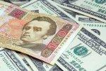 Курс валют, фото - Политека