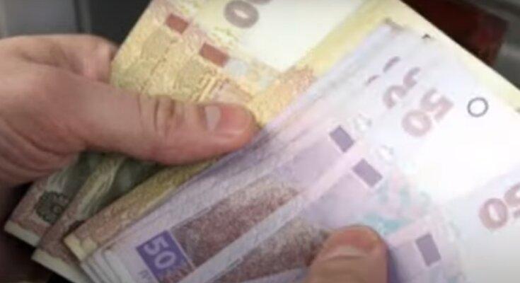 Пенсии в Украине. Фото: скриншот YouTube