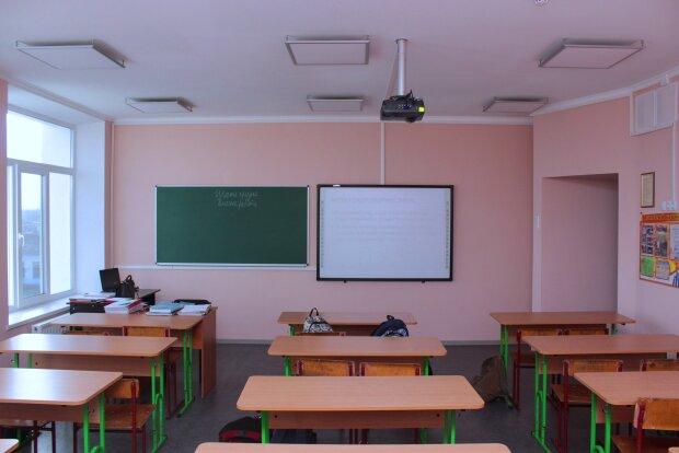Школа. Фото: Цензор.НЕТ