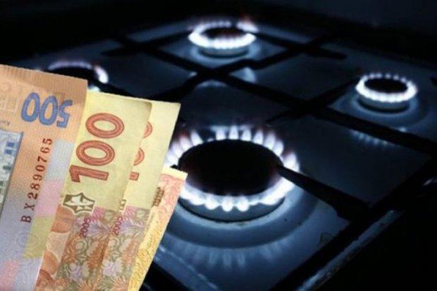 Таможенная стоимость газа снова снизилась. Фото из открытых источников