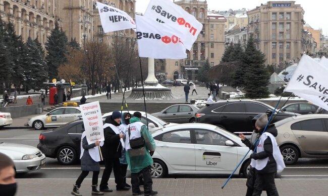 Протест в Киеве.  Фото: скриншот YouTube-видео