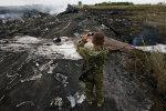 Крушение Boeing MH17 над Донбассом: опубликованы имена четверых подозреваемых