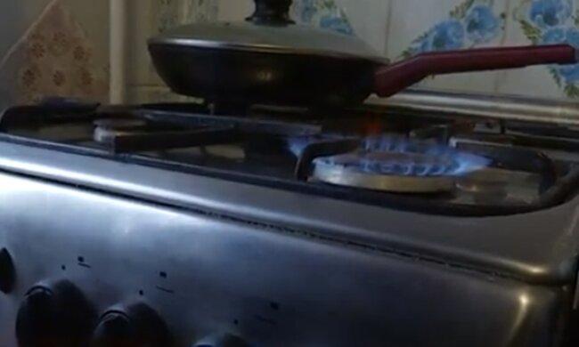 Газ. Фото: скріншот Youtube-відео
