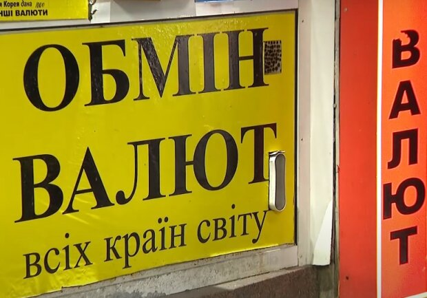 Курс валют. Фото: YouTube, скрин