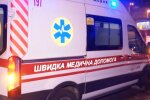 В супермаркете Киева случилась трагедия из-за лифта. Фото: YouTube, скрин