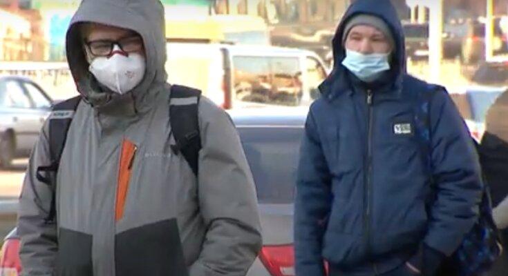 Карантин в Украине. Фото: скриншот YouTube