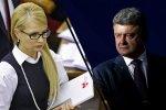 Лидеры оппозиционных партий Юлия Тимошенко и Петр Торошенко