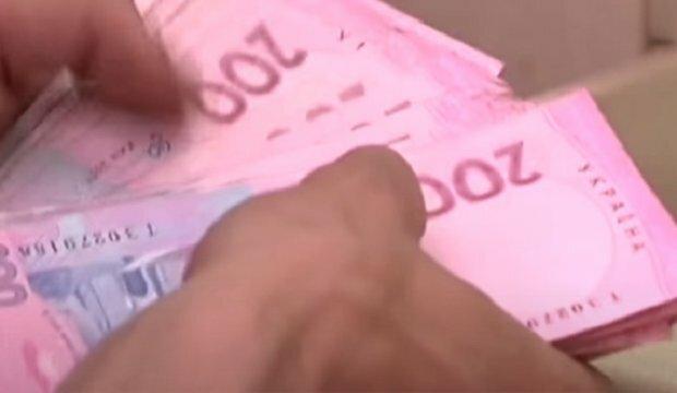Накопительные пенсии. Фото: скриншот YouTube