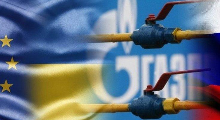 На кону 3 миллиарда долларов: Украина сделала тревожное заявление по газовому вопросу