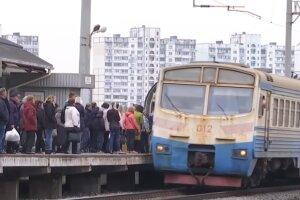 Электропоезд. Фото: youtube