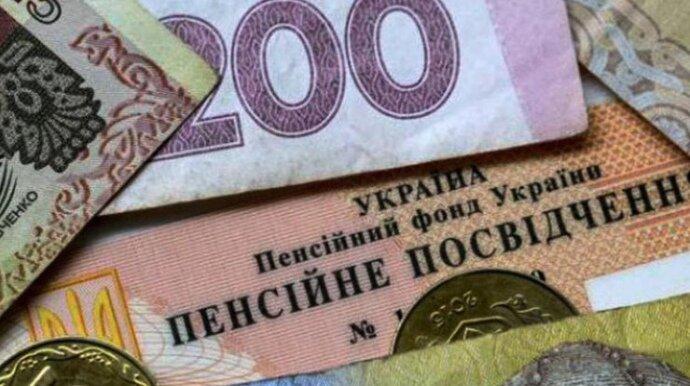 Источник: Украинская правда