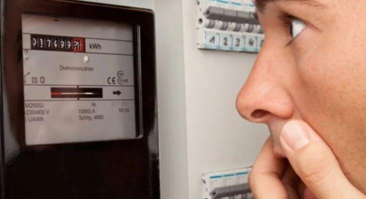 Для целой категории потребителей повысят тариф на электроэнергию. Фото из открытых источников
