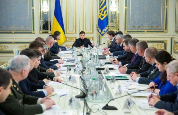 Заседание СНБО, фото: Скриншот