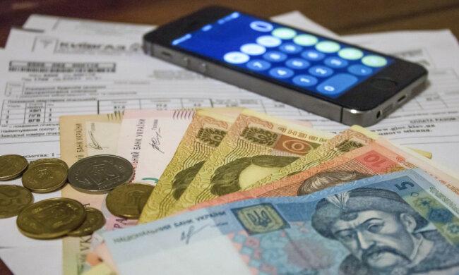 Платили много! Заплатим еще больше: В Украине ввели абонплату за коммуналку