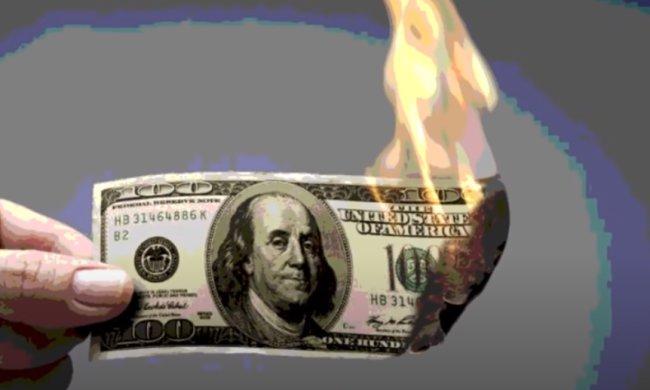 Курс валют на 14.05.2020