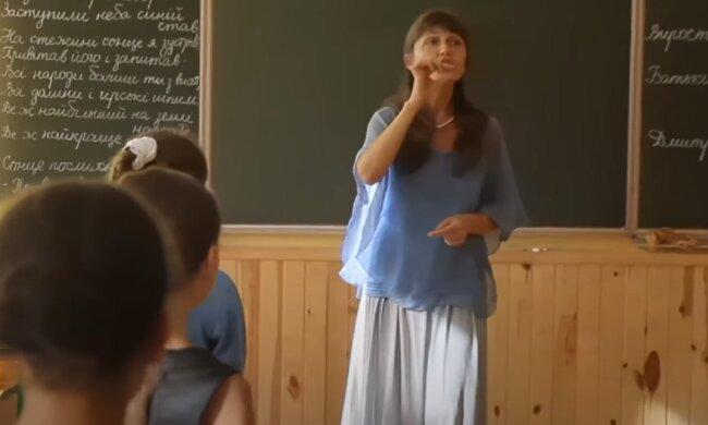 Школа в Украине. Фото: YouTube, скрин