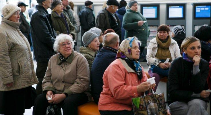 Минсоцполитики просит дополнительное финансирование пенсионеров, фото: Знай.ua