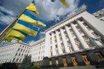 Погода на День Независимости: синоптики сообщили, к чему заготавливаться украинцам