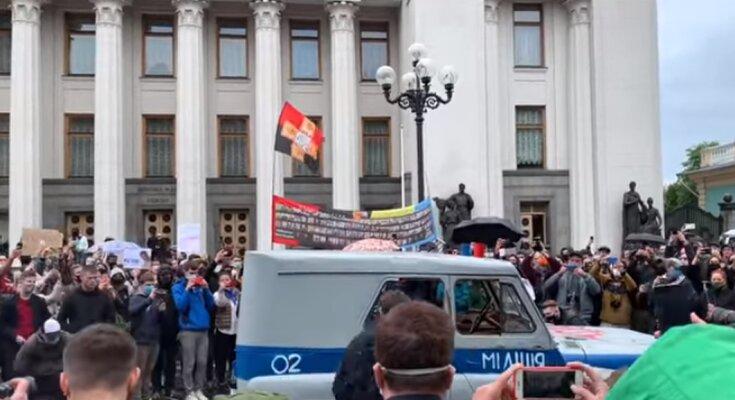Митинг под верховной Радой: полиция задержала 8 человек. Фото: скриншот YouTube