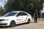 Полиция. Фото: скриншот YouTube
