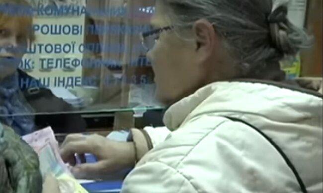 Оплата комунальних послуг. Фото: скріншот YouTube-відео