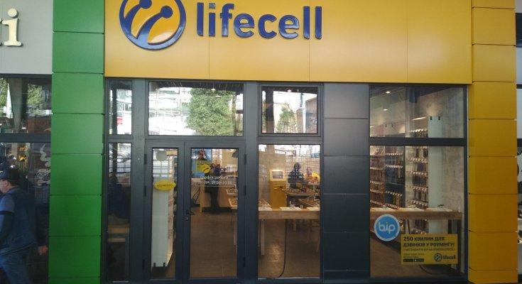 Для тех, кто пользуется lifecell: скандал с вашими номерами уже облетел Украину. За людей не считают