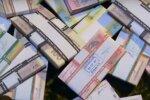 Зарплаты чиновников вырастут. Фото: скриншот Youtube