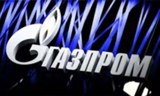 Газпром, фото: Скриншот YouTube