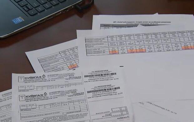 Платежки. Фото: скриншот Youtube-видео