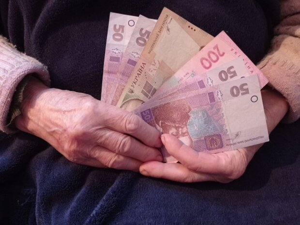 Пенсии в Украине. Фото: Стена