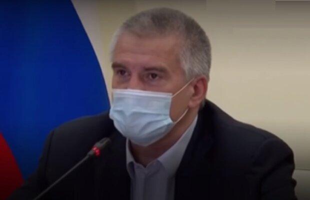 Сергей Аксенов. Фото: YouTube, скрин