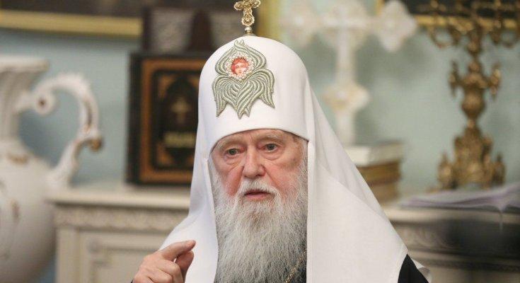 Исторический скандал: Томос в Украине отвергнут, восстановлена УПЦ КП