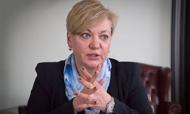 Гонтарева просит защитить ее от угроз Коломойского: если со мной что-то случится, знайте…