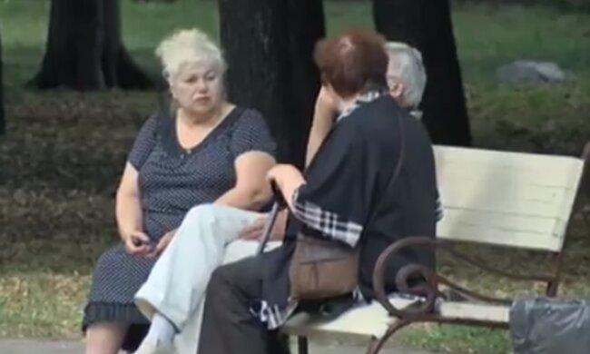 Пенсионерки. Фото: скриншот YouTube-видео