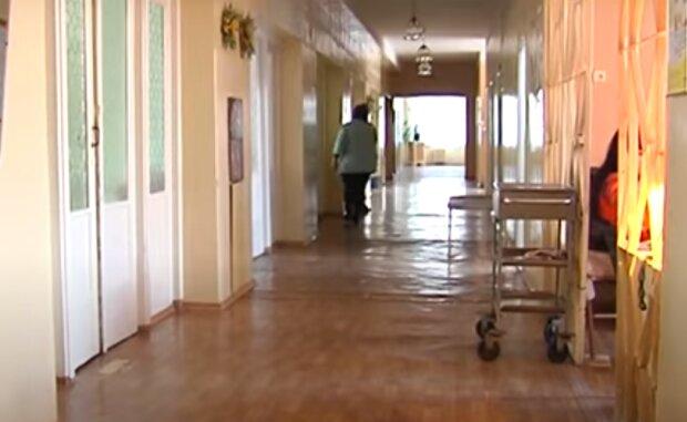 Больница. Фото: скриншот YouTube