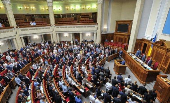 Верховная Рада, фото: Факты