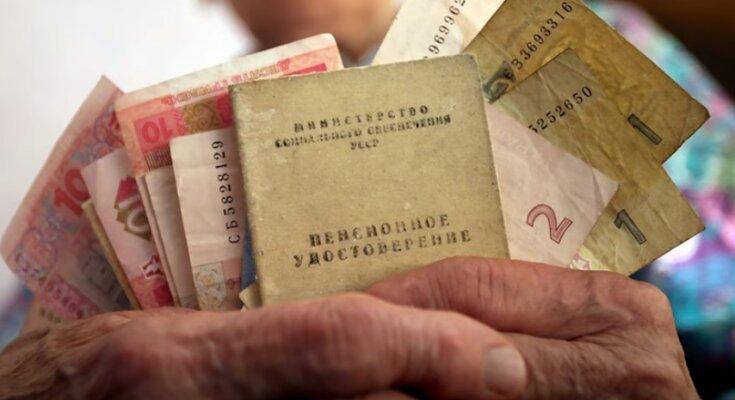 Пенсии в Украине: Скриншот YouTube