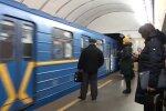 Киевский метрополитен. Фото: скриншот YouTube