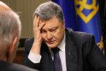 Заплатит за все мучения: суд срочно арестовал счета Порошенко, все подробности