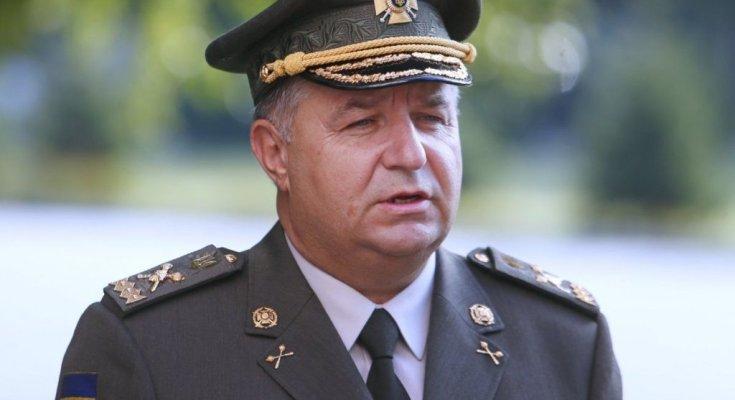 Зеленский оттолкнул Полторака при военных. В сети обсуждают видео. Вот что было на самом деле
