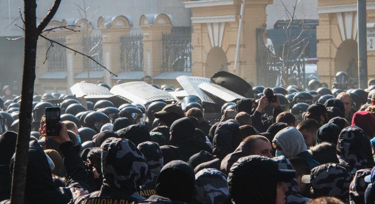 На Банковой организуют масштабную акцию протеста, фото: Информатор Киев