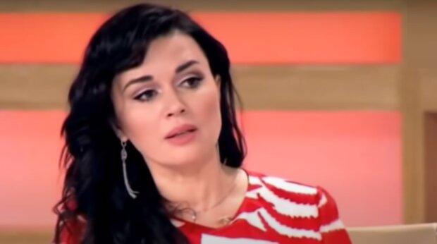 Анастасия Заворотнюк. Фото: YouTube, скрин