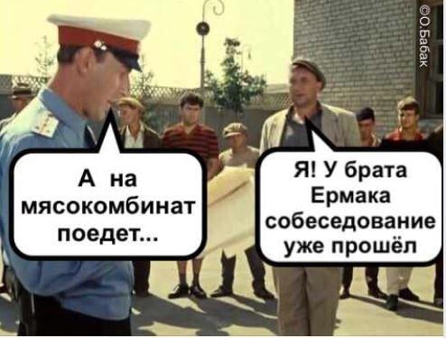 https://ukrainianwall.com/crops/c91310/620x0/1/0/2020/03/31/MGma3dYBAX6HS5SYGh0rwoplznke1XTHDYjerLmN.jpeg