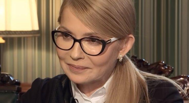 Юлия Тимошенко, фото: скриншот с YouTube