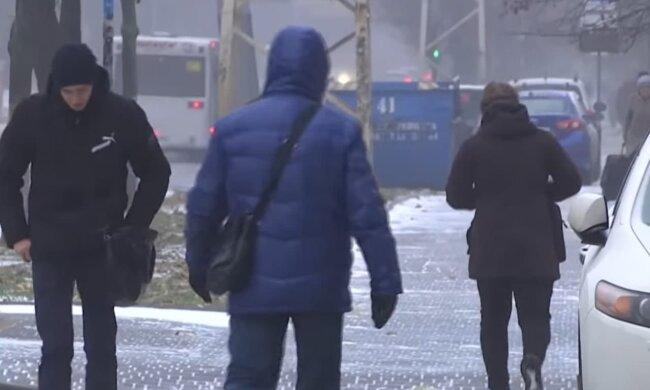 Прогноз погоды. Фото: скриншот Youtube-видео