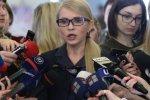 """Тимошенко вручила Зеленскому """"черную метку"""": теперь он ее враг - будет жестко"""