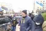 Годовщина Евромайдана. Фото: Youtube